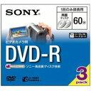 ソニー 3DMR60A ビデオカメラ用DVD-R(8cm) 3枚パック