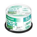 【全商品ポイント10倍】マクセル(Maxell) DRD120PWE50SP 録画用DVD-R ひろびろホワイトレーベルディスク 1-16倍 4.7GB 50枚 スピンドル..