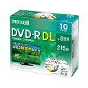 マクセル DRD215WPE10S 8倍速対応DVD-R DL 215分 10枚パック