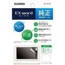 カシオ XD-PF23 電子辞書用保護フィルム「EX-wor...