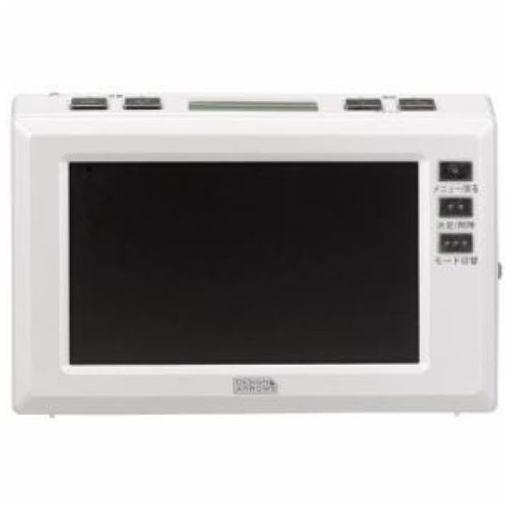 TV03WH 4.3インチ ワンセグテレビ ホワイトの商品画像
