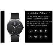 Withings Steel HR (36mm) Black HWA03-36Black-All-JP HWA0336BLACKALLJP