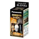 パナソニック LDA8LGKUNS LED電球 ひとセンサタイプ 7.8W(電球色相当)