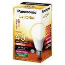 【ポイント10倍!】パナソニック LDA5L-G/K40E/S/W 調光器非対応LED電球 (一般電球形・全光束485lm/電球色相当・口金E26)