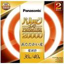 パナソニック FCL3040ELM2K 丸型蛍光灯 パルックプレミア20000 30形 40形 2本セット(電球色)