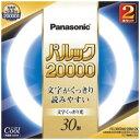 パナソニック FCL30EDW28M2K 丸型蛍光灯 パルック20000 クール色(昼光色) 30形(28W) スターター形 2本パック
