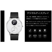 Withings Steel HR (36mm) White HWA03-36White-All-JP HWA0336WHITEALLJP