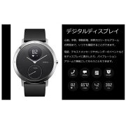 Withings Steel HR (40mm) Black HWA03-40Black-All-JP HWA0340BLACKALLJP