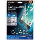 エレコム TB-A18RFLGGBL 9.7インチ iPad 2018年モデル用 保護ガラスフィルム 0.33mm BLカット