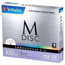 三菱ケミカルメディア DBR100YMDP5V1 2-4倍速対応 データ用Blu-ray BD-R XL (片面3層 100GB 5枚)
