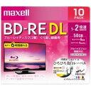 マクセル BEV50WPE.10S 録画用ブルーレイディスク BD-RE DL ひろびろ美白レーベルディスク(1〜2倍速記録対応)50GB 10枚
