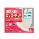 マクセル DW120WPA.5S 録画用DVD-RW 標準120分 1-2倍速 ワイドプリンタブルホワイト 5枚パック