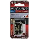 日本アンテナ WKE77PSP 4K8K対応テレビコンセント