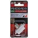 日本アンテナ LKE7PSP 4K8K対応テレビコンセント