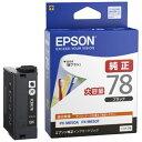 EPSON ICBK78 【純正】 インクカートリッジ (大容量ブラック)