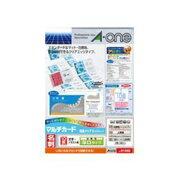 エーワン 51866 マルチカード 各種プリンタ兼用紙 ( A4判 / 10面 / 100シート )