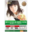 ELECOM(エレコム) EJK-NANA4100 EJK-NANシリーズ 高光沢紙