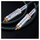 フルテック ALPHA-LINE2 RCAケーブル 1.0m
