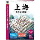 アンバランス 爆発的1480シリーズ ベストセレクション 上海 -十二支(鼠編)- WSH-408