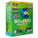 【ポイント10倍!】gemsoft BD&DVD変換スタジオ7 「BD&DVDを動画に変換!」 GS-0002
