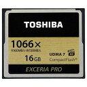 東芝 CF-AX016G コンパクトフラッシュカード 「EXCERIA PRO」 16GB