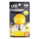 【ポイント10倍!】オーム電機 LDG1Y-H11 LED電球 装飾用 ミニボール E26 イエロー