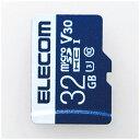 エレコム MF-MS032GU13V3R データ復旧microSDHCカード UHS-I U3 V3...