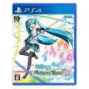 【ポイント10倍 1月16日(水)01:59まで】初音ミク Project DIVA Future Tone DX 通常版 PS4 (PS4ゲームソフト)PLJM-16007