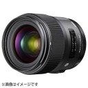 【ポイント10倍!5月25日(土)0:00〜5月28日(火)9:59まで】ニコン(Nikon) 交換用レンズ 35mm F1.4 DG HSM ニコン用