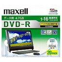 日立マクセル DVDメディア DRD47WPD.20S