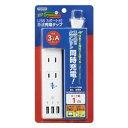 ヤザワ VFC34A2AC3U 国内海外兼用タップ 2個口 USB3ポート 3.4A 1m ホワイト