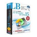 ライフボート LB パーティションワークス15