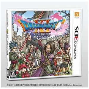 ドラゴンクエストXI 過ぎ去りし時を求めて 3DS(3DSゲームソフト)CTR-P-BTZJ