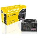 【ポイント10倍!3月21日(木)20:00〜】Cyonic AU-650X ATX電源 650W80PLUS Gold認証