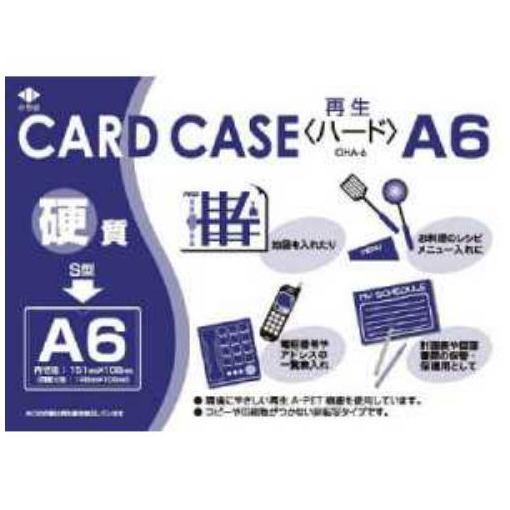 小野由 リサイクルカードケース
