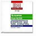 富士フイルム IR-84 7.5×7.5 光吸収・赤外透過フィルター