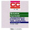 富士フイルム CCC-30 10×10 CCフィルター シアン