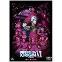 <DVD> 機動戦士ガンダム THE ORIGIN VI 誕...