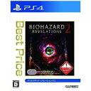バイオハザード リベレーションズ2 Best Price PS4