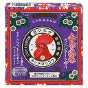 【ポイント10倍!】大日本除虫菊 金鳥の渦巻 ラベンダーの香り 10巻