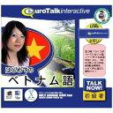 インフィニシス Talk Now! はじめてのベトナム語USBメモリ版 5411