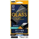 【ポイント10倍!】ラスタバナナ 3S1026XZ2 Xperia XZ2(SO-03K/ SOV37/ SoftBank)用 強化ガラス 液晶保護フィルム 高光沢(ブラック)