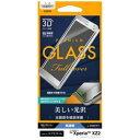 【ポイント10倍!】ラスタバナナ 3S1027XZ2 Xperia XZ2(SO-03K/ SOV37/ SoftBank)用 強化ガラス 液晶保護フィルム 高光沢(シルバー)