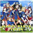 ショッピングブルーレイ <CD> Aqours / HAPPY PARTY TRAIN(Blu-ray Disc付)