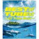 <CD> TUBE / BEST of TUBEst 〜All Time Best〜(初回生産限定盤)(DVD付)
