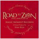【CD】 HAN-KUN / VOICE MAGICIANIII~ROAD TO ZION~