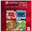 日本ポラデジタル Canvas DRAW for Mac サブスクリプション(年間利用ライセンス) N28601