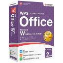 キングソフト WPS Office Standard W Edition CD-ROM版 WPS-STW-PKG-C