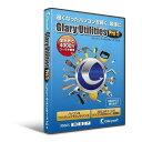 【ポイント10倍!3月30日(月)23:59まで】メガソフト Glary Utilities Pro 5 99130000