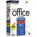 ソースネクスト Thinkfree office NEO 2019 Premium Windows版
